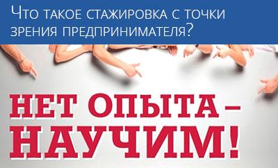 Поиск: ведущее кадровое агентство в Ярославле