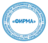 kazinvoice образец печати печать