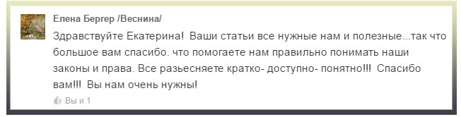 Елены Бергер (Весниной)