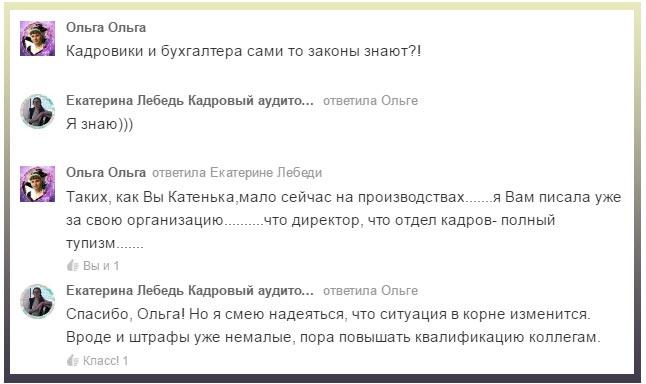 Отзывы Ольги