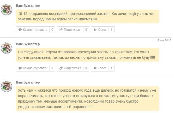 личный блог Екатерины Лебедь