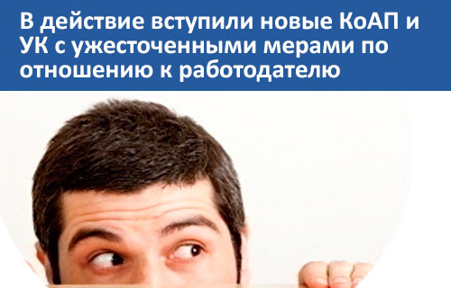 kazinvoice персональные данные работников